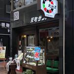 Motomachisantosu - 2020年7月。訪問