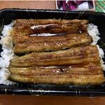 寿し政 - 料理写真: