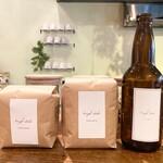 ROUGH LABO CAFE - ラフラボオリジナルコーヒーが誕生‼︎アイスとホットどちらもご用意しています。