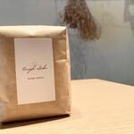 ROUGH LABO CAFE - 自宅でコーヒー豆を挽いて楽しんでいただけます。(ネットショップでも購入可)