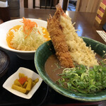 みくりやうどん - 名物カレー定食 1490円