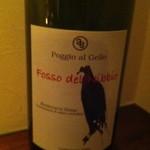 トスカネリア - 一押しワイン