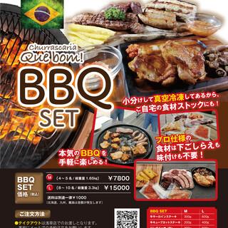 BBQ及び加熱調理済み食材のオンライン販売が好評です!