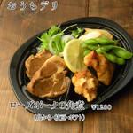 ナチュラルセンス いのせ - おうちデリ 茨城銘柄豚 ローズポーク角煮です(価格に8%税+容器代2%)