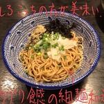 Ramenshokudourairakukenkyoudaiten - 和え玉[ハーフ] 250円