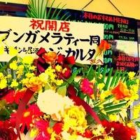 ジャカルタ - 開業:2011年10月15日