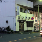 日の丸酒場 - 20/06/23の外観