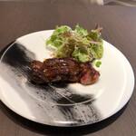 Modern Chinese Restaurant OPERA -