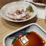 金井寿司 - いか・つまみ。
