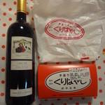 くりばやし餃子 - しそ餃子(生)、府中伊勢丹で買ったイタリアピエモンテ州の赤ワイン