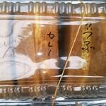 マルヤ製菓 -