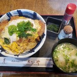 大磯大衆食堂 えびや - かつ丼2020.07.16