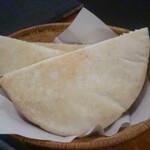 Shamaimu - ピタパン