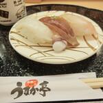 うまか亭 - 料理写真:「おすすめ三貫」(生蛸・漬鮪・平目)390円