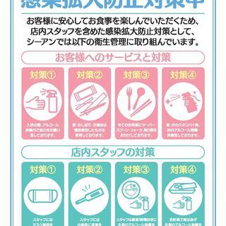 ≪新型コロナウイルス≫当店の感染拡大防止対策