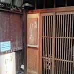 Nishikawa - 2020.07.八坂神社方面から来ると、見落とす!