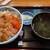 味処あづま - ランチ海鮮丼 大盛