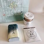 亀屋清永 - コーヒーを頂きました♡
