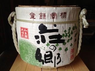 大阪産(もん)料理 空 - 泉佐野の北庄司酒造、荘の郷。入荷しました!