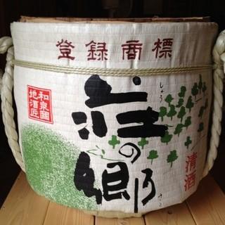 大阪の酒蔵をまわって選んだ地酒がそろってます。