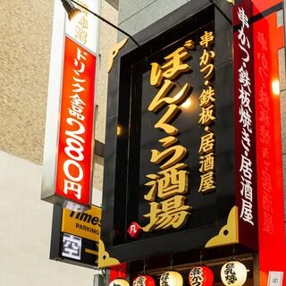 天満橋駅よりスグ!土佐堀通り沿いにございます!