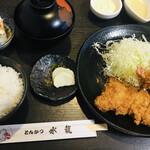 とんかつ水龍 - 料理写真: