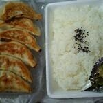 ミッちゃん餃子 - 料理写真:餃子弁当・ご飯大盛り