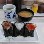 onigiribongo - おにぎりにお味噌汁って最高のセット