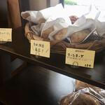 133277881 - 店内                       コーンチーズ 2020.06