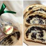 ぶどうぱんの店 舞い鶴 - 天然酵母ぶどうパン ラスク