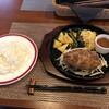 ワイズキッチン - 料理写真:A SET 牛肉100%ハンバーグランチ(150g)