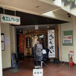 133288887 - お店♪