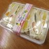 ヤオイソ - 料理写真: