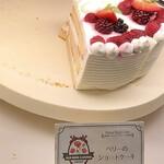 オールド・ローズ・ガーデン - ベリーのショートケーキ
