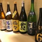 みゆき寿司 - ドリンク写真: