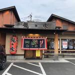 ラーメン 龍の家 -