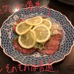 yakinikutonyahidagyuusemmontenyakinikujin - スーパーネギ塩タン[一人前] 790円