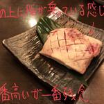 yakinikutonyahidagyuusemmontenyakinikujin - ダイヤモンドカルビ[一人前] 1090円