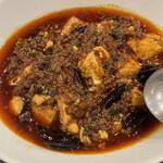 四川料理 巴蜀 - 80年前の麻婆豆腐