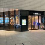 Chuugokuryouribankoden - 外観