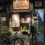 横浜風しゃぶしゃぶ鍋と焼酎・地酒居酒屋 甕仙人 関内蔵 - 外観
