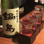 雑魚屋 - 佐賀の鍋島