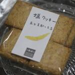 道の駅 むいかいち温泉 - 料理写真:塩クッキー