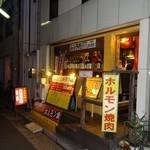ケンちゃん3 -