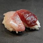 寿司 さいしょ - 赤身、カンパチ