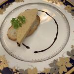レストラン三ツ星 - 料理写真:前菜-1