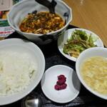 133318789 - サラダ、スープ付き