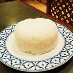 タイランド - ライスは香り米
