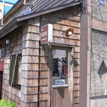 cafe 海猿舎 - 入り口です