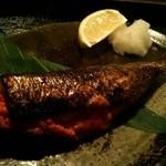 九州自慢 - いわし明太子焼き